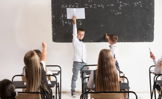 Продолжается набор в начальные классы