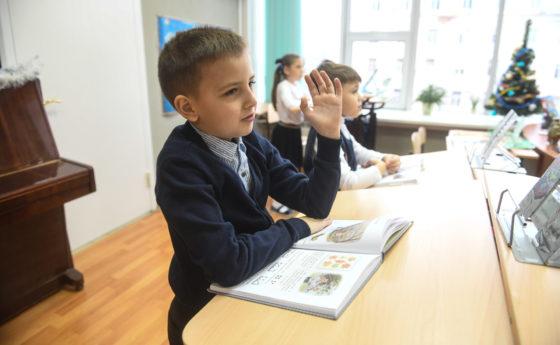 Репортаж на Е1.ru о нашей школе!